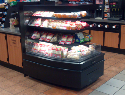 Low Profile Refrigerated End Cap Merchandiser